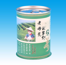 High Quality Round Metal Tinplate Can For Dry Food
