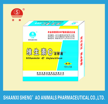 GMP Certificate and Manufacture Supplier for Vitamin C Injection for Animals