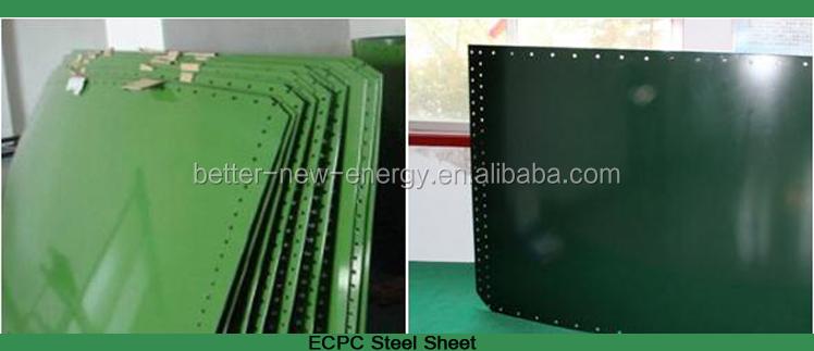 ECPC excellent anti-corrosion.jpg