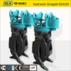 For7-11 tone carrier Log grapple, excavator grapple, hydraulic grapple with CE certification
