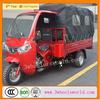 2015 China powerful engine 200cc motorized tricycle / motor tricycle/motor three wheeler