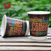 2015 hot sale china factory 12oz double wall paper coffee cups for hot drinks