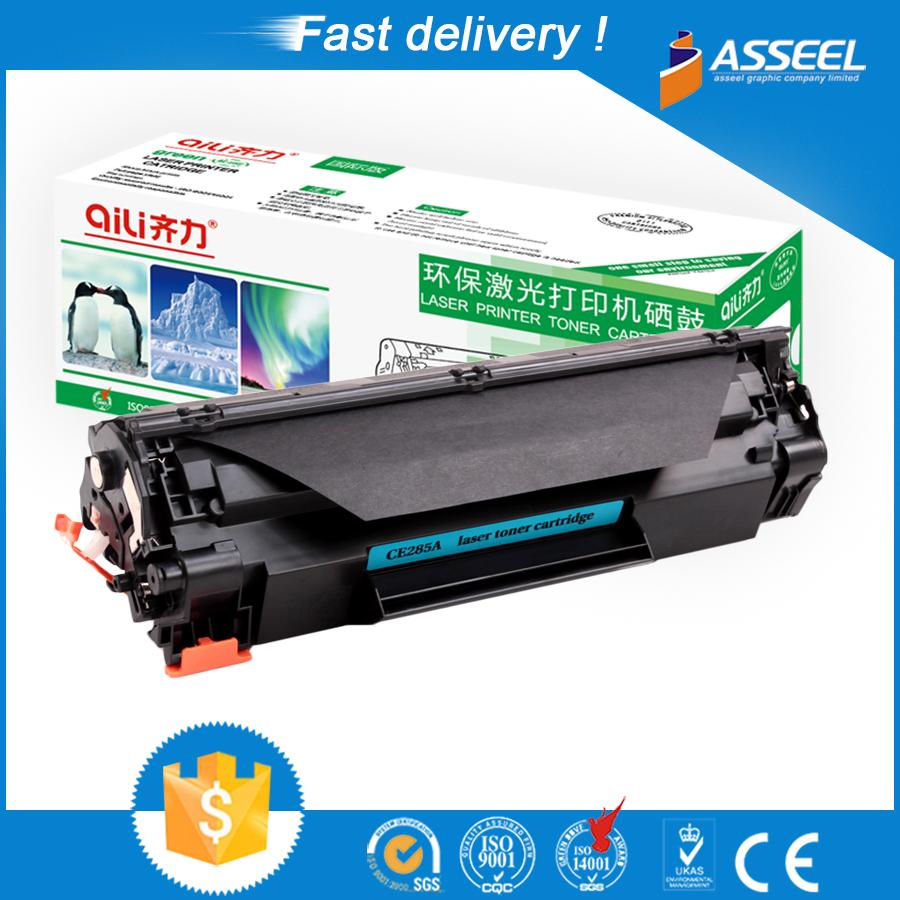 hp deskjet f4280 how to change ink cartridge