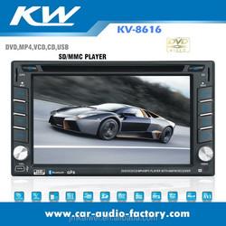 2 din car audio video entertainment navigation system