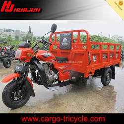 3 wheel motorcycles low prices/300cc 3 wheel motorcycle