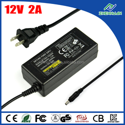 Power adapter input 100~240V AC 50/60Hz 12V 2A switch mode power supply