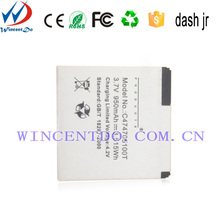 Cell phone accessory mobile battery 950mah cell phone for Blu dash jr