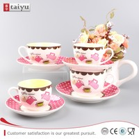 flower shaped personalize chinese white porcelain tea cup and saucer set