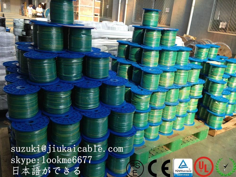 16mm Earth Cable 6491x Green Yellow Ground Wire 50m Roll For Earth Bonding - Buy 16mm Earth Cable,Green Yellow Ground Wire,16mm Ground Wire Product on ...