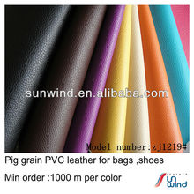 Hot sale PVC leather with pig embossed for handbags