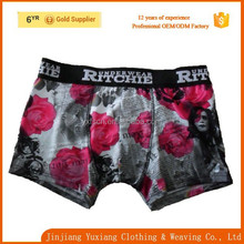 fashion handsome men styles white with all over print men boxer