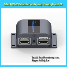 HDMI over Cat6 BALUNS with one HDMI loop-out and IR control 60m