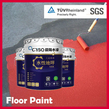 Water based Epoxy floor coating free samples paint to paint cement floor