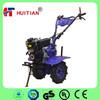 HT950C 4.8HP Diesel Engine Farming Tools