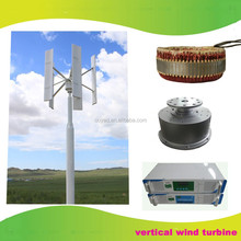 2015 newest 2KW small Vertical Axis Wind Generator for home use hydrogen fuel cell for sale permanent magnet
