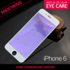 toyo glue AB adhesive anti blue light tempered glass screen protector for iphone 6 plus