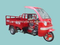 150cc cabin cargo tricycle/3-wheel motorcycle