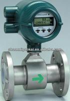 New & Original YOKOGAWA AXF Magnetic Flowmeter Integral Flowmeter/Remote Flowtube