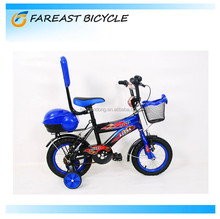 """12""""/16""""/20"""" safety good price kids bike/exercise children bicycle/baby bike made in china"""