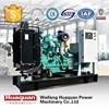 50kva generator diesel with Cummins engine