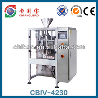 coffee beans sachet packaging machine,instant coffee stick sachet packaging machine,coffee sugar creamer packaging machine