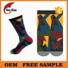 custom wholesale cotton men colorful sock,Custom Fun Pac Man Socks