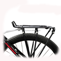 Disc brake mountain bike rear rack high strength bicycle rear rack