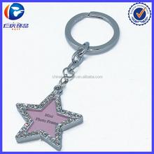 Promotional Pink Star Photo Frame Keychain