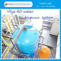 water softening plant water treatment plant