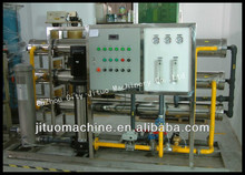 Water Treatment System Reverse Osmosis Plant