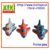 Intelligent safety material friction cartoon toy plane