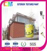 Imitation tiles exterior rough texture washable spray paint