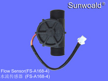 "DN15 G1/2"" rate 1~30L/min Hall Magnetic plastic water flow sensor price for pump"