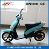 2015 new designed popular model 350W electric scooter with pedals, e-scooter with EEC