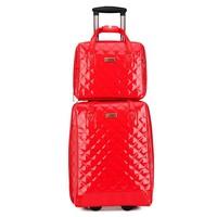 Fashion 2PCS Travel Patent Leather Luggage
