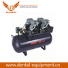 /p-detail/Compresor-de-alta-presi%C3%B3n-schulz-compresor-de-aire-plus-ingersoll-rand-compresores-de-aire-300002784029.html