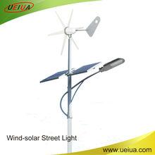 300W wind turbine power small solar hybrid street light system with CE