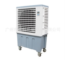 Eco-friendly 7500m3/h portable evaporative air cooler target
