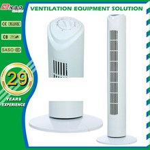 2015 air cooling electric oscillating tower fan