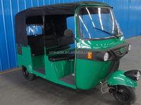 KD-T002(green type) tuk tuk bajaj motorcycle passenger car