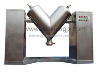 V-500 industrial adhesive vegetable automatic food mixer