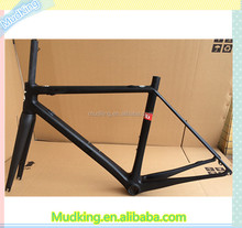 Full Carbon Road Bike R5 Frame 700c Bicycle Road Frameset Carbon Racing Bike Frames China