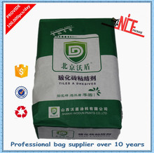 Alibaba china investment casting industry use environmental paper bag for 2015