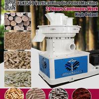 Low cost vertical ring die biomass wood sawdust pellet machinery to make 6-12mm pellets