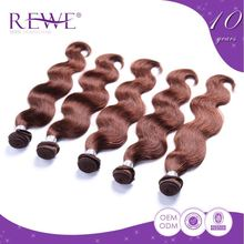 Natural And Beautiful Woven Human Sg-27Pcs Way Milky Rubber Hair Extensions Extensions