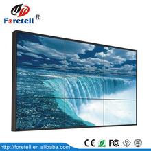 Narrow bezel 46 inch samsung 3x3 LCD video wall