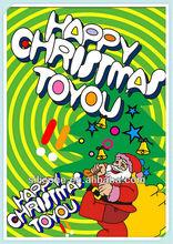 wholesale 3d card christmas tree