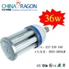 27W 36W 45W 54W E40 E27 LED lamp, waterproof LED corn light IP65