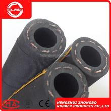 LPG rubber hose oil resistant gas pipe
