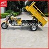 China factory sale New arrival 3 wheeler scooter motorcycle/ tricycle for sale in Guangzhou
